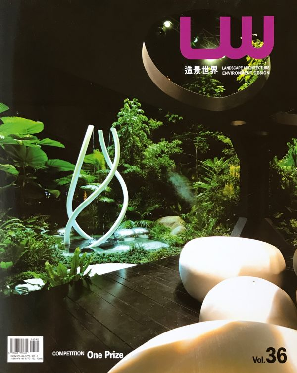 Press_Vertical-Garden-Design_Landscape-world-Taiwan_cover.jpg