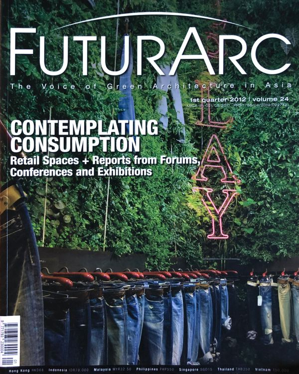 Press_Vertical-Garden-Design_Garden-Futurarc_Cover.jpg